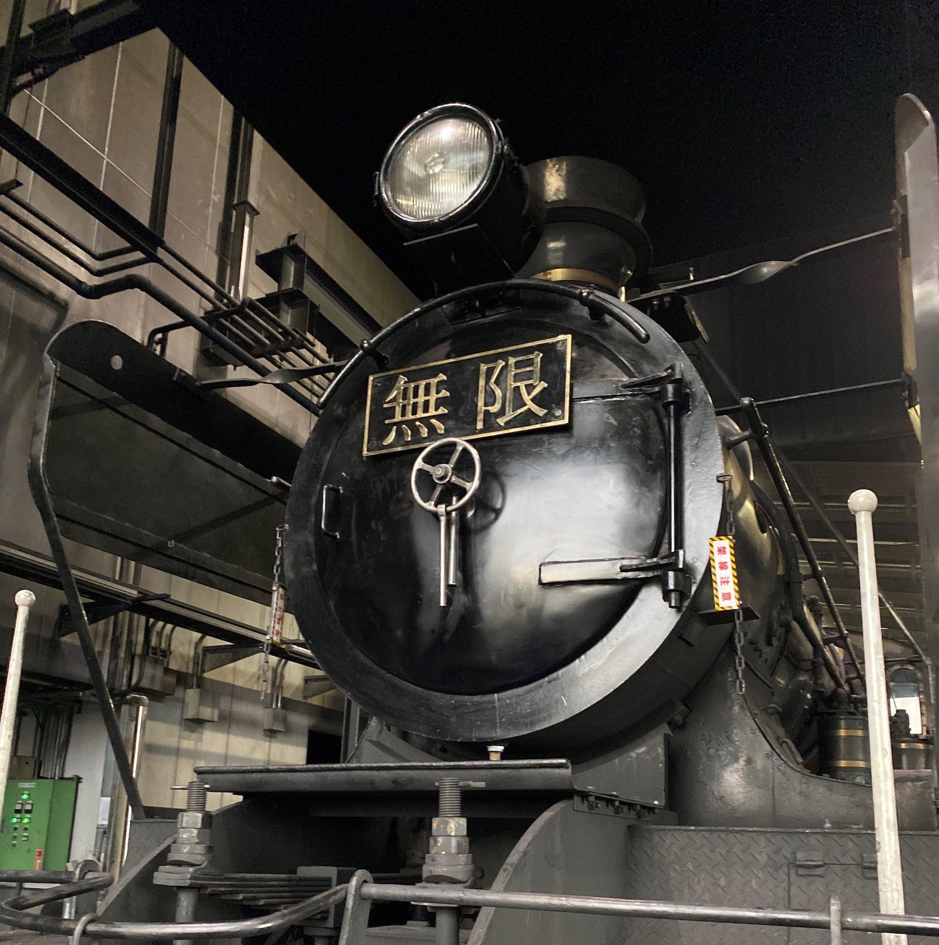 リアル『無限列車』で心を燃やせ!JR九州「SL鬼滅の刃」運行開始