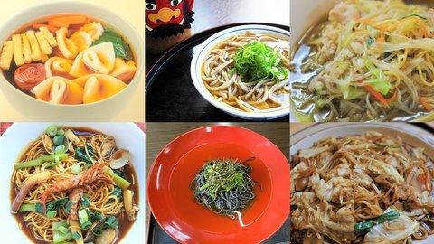 どんな味?京都で人気のご当地麺〜カレー焼きそば、鬼そば、耳うどん〜