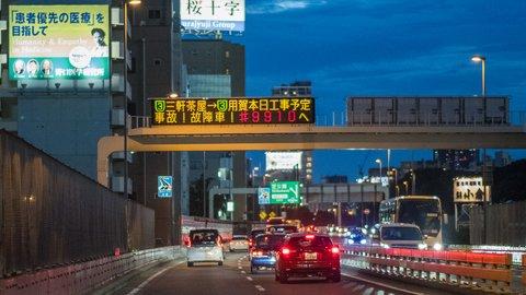高速道路も割引に。Go Toトラベルの注意点とおトクなキャンペーン