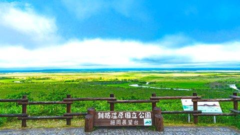 思わず息をのむ絶景の数々。日本全国美しき「展望台」ランキング