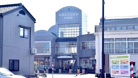 日本一小さな村の「村おこし」。日本一の貸し出し数を誇る図書館の魅力とは