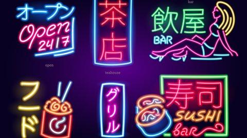 まさかHな言葉に!?海外で日本人が言っちゃいそうな「NGワード」