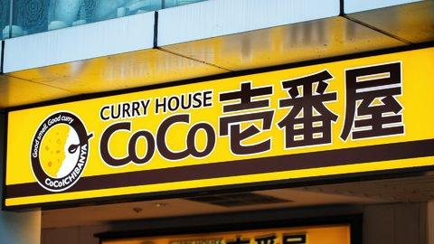やよい軒、CoCo壱、丸亀…外国人が惚れ込む日本の「グルメ」