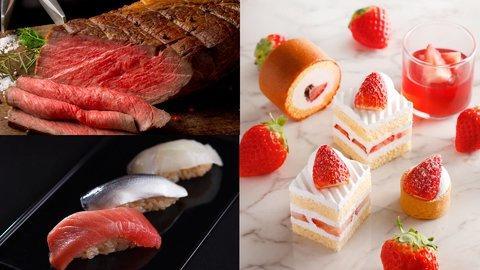 超一級品が食べ放題!寿司や肉、あまおうetcホテルの高級グルメを楽しむ贅沢ブッフェ