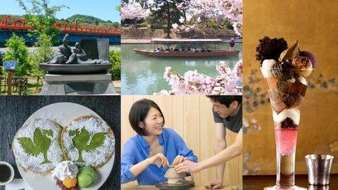【宇治観光】季節ごとに楽しめるスポットから宇治茶グルメまで一挙紹介!