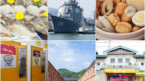 【舞鶴観光】季節ごとに楽しめるスポットから舞鶴グルメまで一挙紹介!