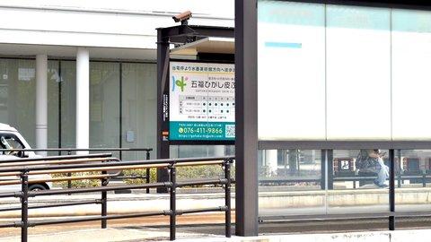 日本初の偉業も。富山地方鉄道に「新・日本一長い駅名」が爆誕