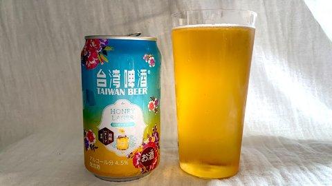 ローソンから新発売!見つけたら買うべき「台湾ビールハニーラガー」