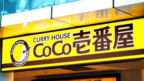 セブン、CoCo壱、一蘭…台湾人が愛する日本の「チェーン店」11選