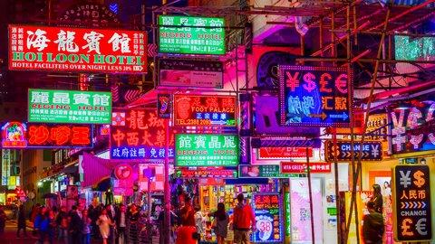 24歳の暑い夜。2019年のあの日、私は「香港」に恋をした