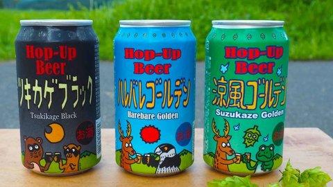 京都産でフレッシュな「与謝野ポップ」の香りをビールで楽しもう!