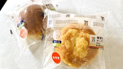 【セブンイレブン】新商品「糖質控えめパン」が毎日食べたくなるほど絶品