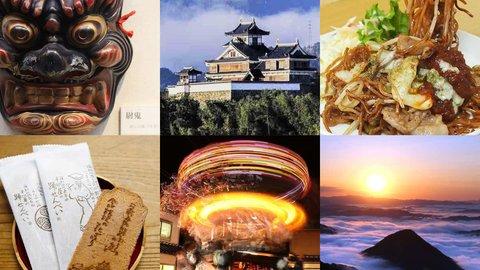 【福知山市観光】歴史&伝説スポットから福知山市グルメまで一挙紹介!